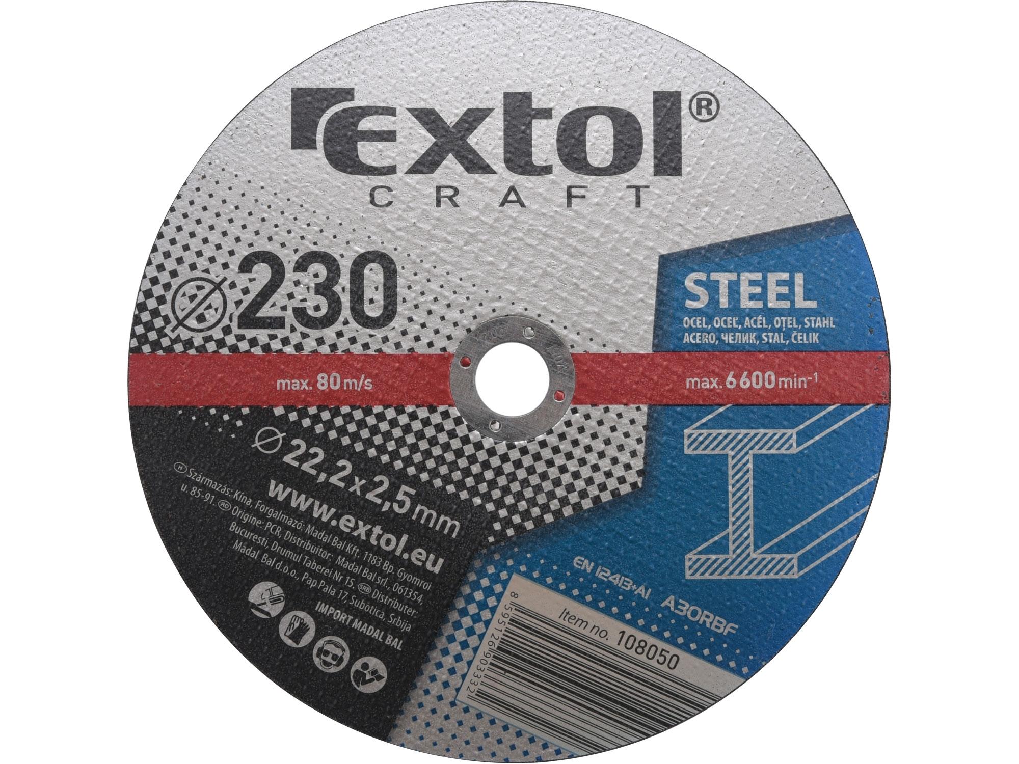 kotouče řezné na kov, 5ks, 230x2,5x22,2mm, EXTOL CRAFT 108050